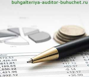 Бухгалтерская отчетность составление отчётности