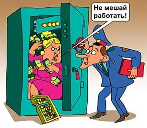 Бухгалтерские проводки по МСФО (IAS) и РСБУ (ПБУ)