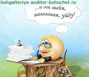Бухгалтерский учет горюче-смазочных материалов