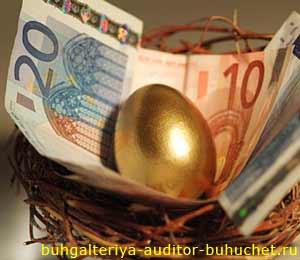 Бухучет: организация ведение бухгалтерского учета