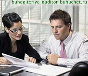 Доходы и выручка для целей бухгалтерского учета