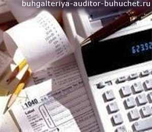 Финансовая отчетность по международному стандарту