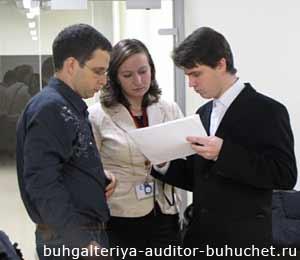 Бухгалтерский учет аудит налоги кадры бухгалтерия