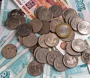 Инвестиции из бюджета, учет бюджетных инвестиций