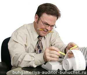 Контроль и регулирование бухгалтерского учёта