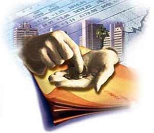 Начисление налога на добавленную стоимость (НДС)