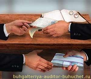 Налоги с суточных при однодневных командировках