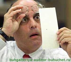 Налоговая проверка с участием представителей ОВД