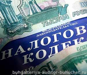 Ошибки при формировании бухгалтерского баланса
