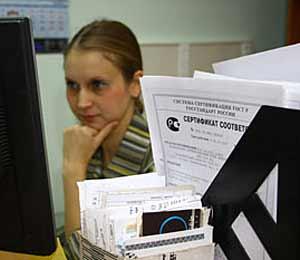 Как отправить электронное письмо в налоговую?