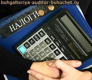 Отражение в бухгалтерском налоговом учете премий