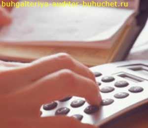 Отражение НМА в бухгалтерском балансе МСФО РСБУ
