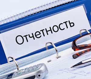 План бухгалтерских счетов для МСФО, кодирование