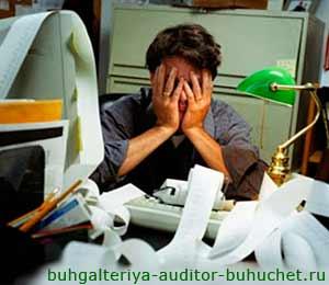 Платежный агент и обязанности платежного агента