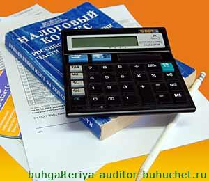 Принципы регулирования бухучета в законе N402-ФЗ