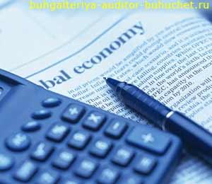 Резервы по сомнительным долгам в учётной политике