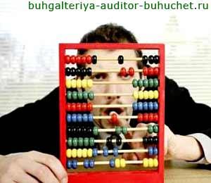 Составление и проверка учетной политики компании