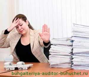 Страхование бухгалтерский учет страховых операций