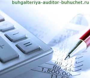 Учет расходов организации и ее учетная политика
