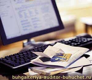 Учетная политика для целей налогообложения 2013