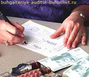 Учетная политика 2013, выработка учетной политики